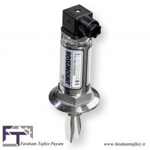 Rosemount 2110 Level Switch - Vibrating Fork-Faraham Tajhiz Payam