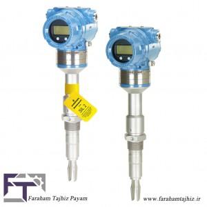 Rosemount 2140 Level Detector - Vibrating Fork-Faraham Tajhiz Payam