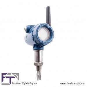Rosemount 2160 Wireless Level Detector - Vibrating Fork-Faraham Tajhiz Payam